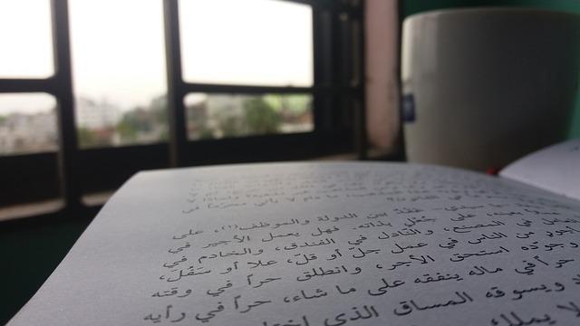 תרגום ערבית