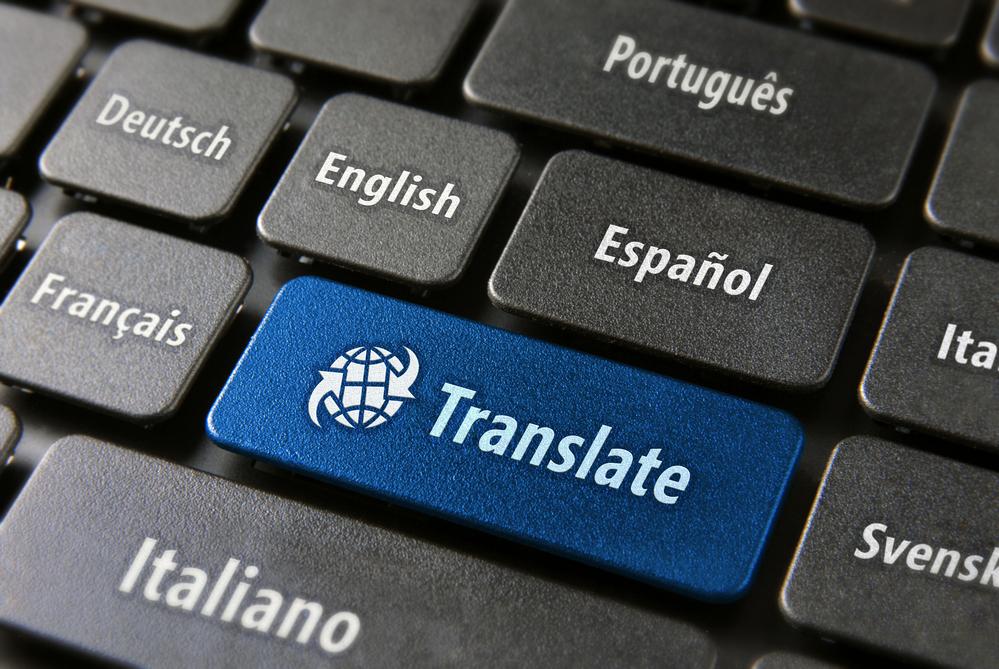 תרגום בבילון